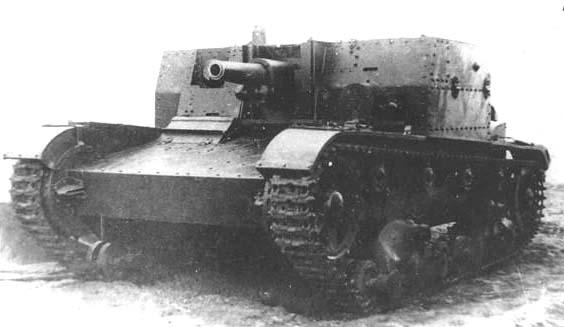 танк ат 1