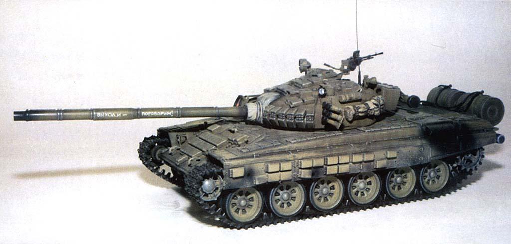 фото танка т 72м