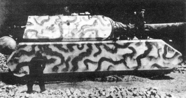 maus танк