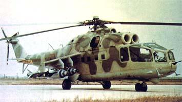 фото вертолета ми 24