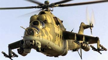 фото вертолета ми-24